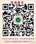 0D63A897E0AC402199A8E84028883452.jpg
