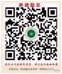 QQ图片20200428150222.png